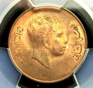 PCGS MS63RB Gold shield-Iraq 1953 Faisal II One Fils BU Scarce
