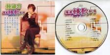 Mega Rare Taiwan Lin Shu Rong 林淑容 Hokkien Love Songs Taiwan CD FCS5477