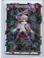 JAPANESE Anime card WIXOSS LC HOLO Parallel Three of Tamayorihime Cross Flame