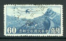 China 1930 Hong Kong Airmail 60¢ Watermark Shanghai VFU Y545