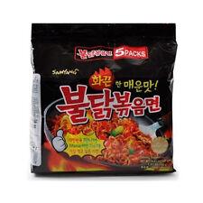 Samyang Dried Noodle Buldak Bag Noodles 140g Pack of 5