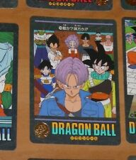 DRAGON BALL Z GT DBZ VISUAL ADVENTURE CARDDASS CARD CARTE 126 MADE JAPAN 1991 **