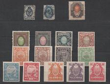 Briefmarkensammlung RUSSLAND KLASSIK Wappen Adler stamps postfrisch gestempelt