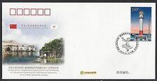 CHINA  WJ2016-24 FDC 塞浦路斯  45th Ann Diplomatic Relation Cyprus Stamp