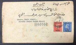1951 Kuwait cover to Tripoli-Lebanon VF