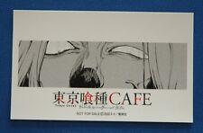 "Tokyo Ghoul - Illustration Sticker ""Ghoul Cafe limited"" - Kureo Mado"