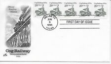 US Scott #2463, First Day Cover 6/9/95 Dallas Plate #1 Coil Cog Railway