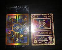 Pokemon Card: Ancient Mew Movie Promo 2000 SEALED MINT