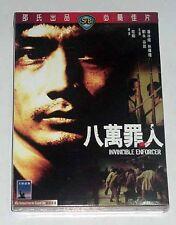 """Lau Wing """"Invincible Enforcer"""" Fan Lei HK 1979 HK Shaw Brothers NEW DVD"""
