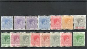SG 149 ONWARDS..... BAHAMAS  MINT SET TO 1/- (15) . CAT £92.