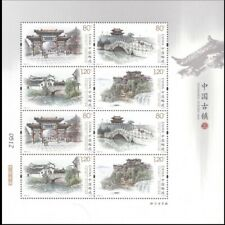 CHINA 2019-10 The ancient town Series 3 stamps mini-pane