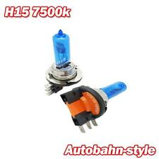 H15 15/55W 7500K Xenon HID White Effect Halogen DRL Headlight Light Lamps Bulbs