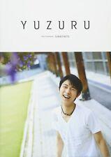 Yuzuru Hanyu Photo Book YUZURU Figure Skating from Japan