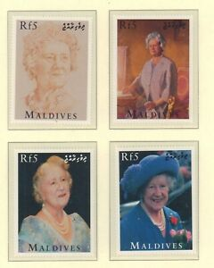 (85676) Maldives MNH Queen Mother 95th Birthday 1995 unmounted mint