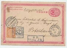 CHINA 1901 Cover Dragon Peking To Postdam Germany Special Cancel, Rare!
