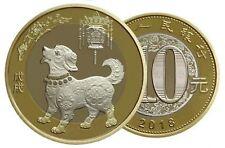 China 10 Yuan Commemorative Coin 2018 Dog (UNC) 2018年贺岁生肖狗普通纪念币二轮狗十10元硬币 (OFFER)