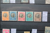 STAMPS  LUXEMBOURG SET N°192/96 USED (F109069)