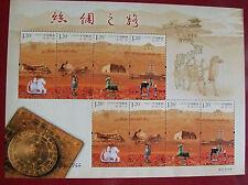 China Stamp 2012-19 The Road of Silk 丝绸之路 Miniature Sheet MNH