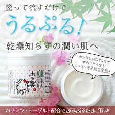 Japan Tofu Moritaya Soy Bean Yogurt Royal Jelly Beauty Face Pack Mask (150g/5oz)