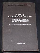 Vintage 1949 Soviet railroad charter book Russian USSR train rules freight Laws