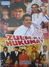 ZULM KI HUKUMAT  - ORIGINAL  BOLLYWOOD DVD - Dharmendra, Govinda.