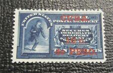 nystamps US Cub Special Delivery Stamp # E1 Mint OG H $130   N27x890