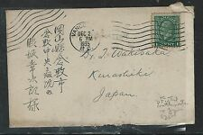 CANADA  (P2504B) KGV 1935 1C ARCH SINGLE FRANK VANCOUVER BC TO JAPAN