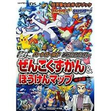 Pokemon HeartGold and SoulSilver Zenkoku Zukan & Bouken Map Perfect Book / DS