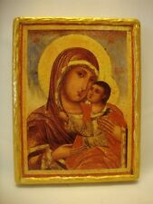 Virgin Mary Jesus Rare Eastern Orthodox Icon Art on Wood Plaque