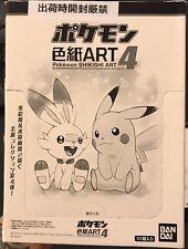 Pokemon Art 4 Shikishi Art Booster Box SEALED  GREAT INVESTMENT 📈