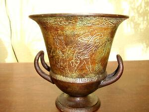 Wein Becher - Schale -  Bronze - Antik !!