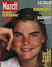 Couverture magazine Coverage Paris Match Mariel Hemingway