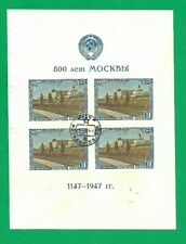 Russia 800 years of Moscow Stamp Sheet Block 1947 USED