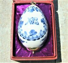"VINTAGE RUSSIAN EASTER EGG HAND PAINTED PORCELAIN GZHEL TECHNIQUE MARKED ""XB"""