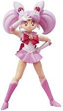 "Bandai S.H. Figuarts Sailor Chibi Moon ""Sailor Moon"" Action Figure"