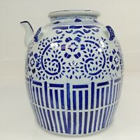 Asian Oriental Water Jug w/ Pouring Spout Separate Recessed Lid & Handles