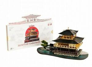 Building Golden Pavilion Japan Railway Train Model Kit Cardboard 3D Puzzle GIFT