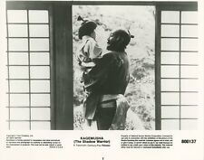TATSUYA NAKADAI AKIRA KUROSAWA KAGEMUSHA THE SHADOW WARRIOR 1980 VINTAGE PHOTO 8