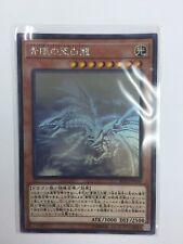 RC02-JP000 Japanese Blue-Eyes Alternative White Dragon Ghost Rare