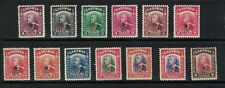 sarawak stamps - 1947 colony issues - mint LH - overprints on Charles brooke