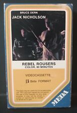 Rebel Rousers (BETAMAX) MEDA Media Home Video (1978) *VERY RARE*  Jack Nicholson