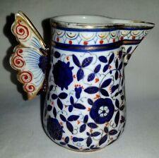 Pirkenhammer Porcelain Persian Cream Jug