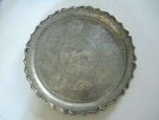 """""""Rare Plat en Argent Massif Qadjar Qajar Kadjar Silver Silber Perse"""""""