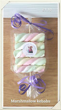 Marshmallow kebabs party favours personalised frozen theme wedding favours gifts
