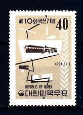 "SOUTH KOREA - COREA DEL SUD - 1961 - Museo d'Arte ""Kyung-Bok Palace"""
