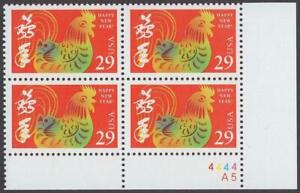 Scott # 2720 - US Plate Block of 4 - Year Of The Rooster - MNH - (1992)