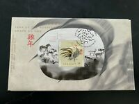 Canada Scott #2084 Lunar Year of the Rooster 2005 CV $4.9