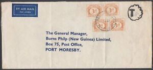 PAPUA NEW GUINEA 1966 POSTAGE DUES on cover ex Lae to Port Moresby..........M651