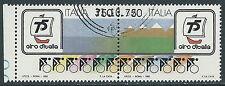 1992 ITALIA USATO DITTICO GIRO D'ITALIA CICLISMO - RK-4