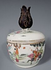 China Chinese Porcelain Lidded Bowl w/ Children Decor Metal Finial ca. 19th c.